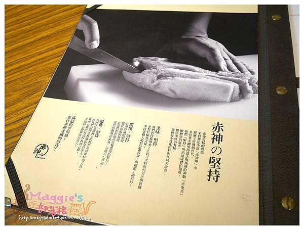 赤神日式豬排 (2).JPG