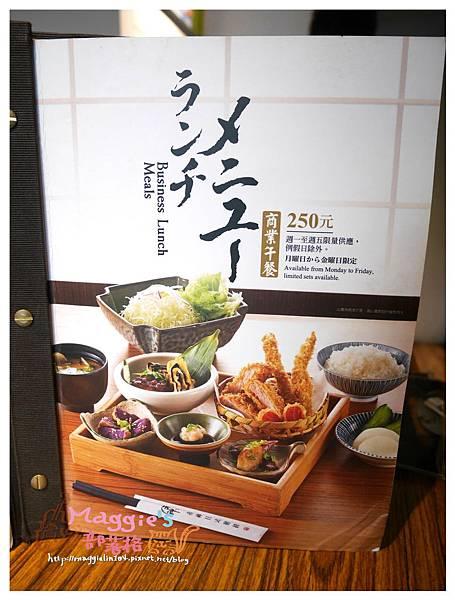 赤神日式豬排 (3).JPG