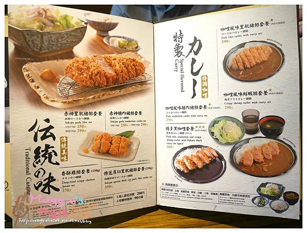 赤神日式豬排 (4).JPG