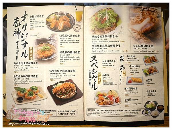 赤神日式豬排 (6).JPG