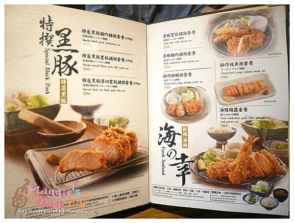 赤神日式豬排 (5).JPG