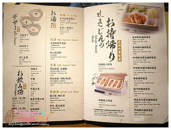 赤神日式豬排 (7).JPG