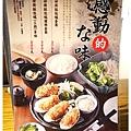 赤神日式豬排 (9).JPG