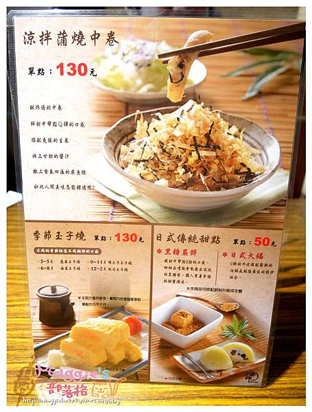 赤神日式豬排 (10).JPG