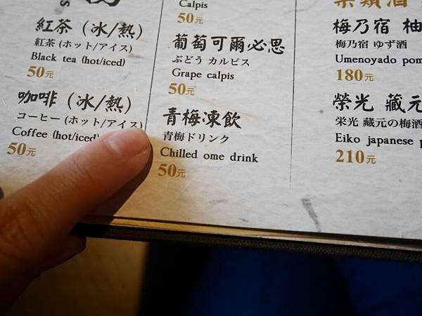 赤神日式豬排 (15).JPG