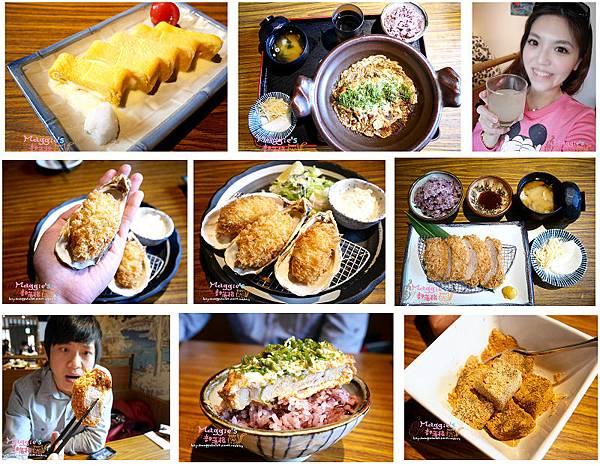 赤神日式豬排 (41)