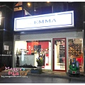 Emma美式餐廳 (1).JPG