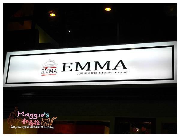 Emma美式餐廳 (2).JPG