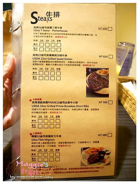 Emma美式餐廳 (28).JPG