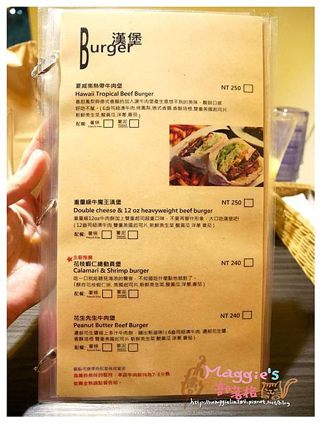 Emma美式餐廳 (30).JPG