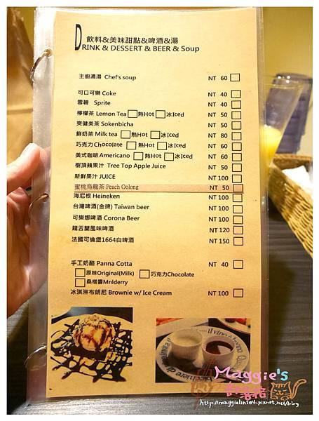 Emma美式餐廳 (32).JPG