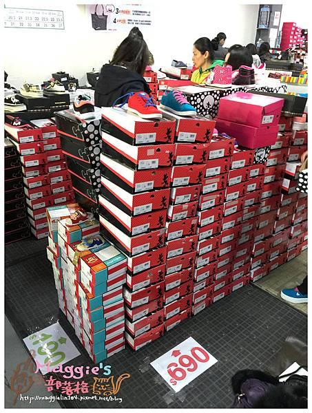 鞋子特賣會 (6).jpg