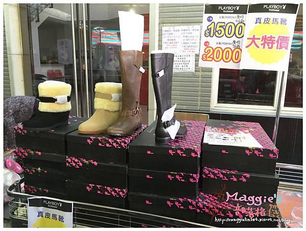 鞋子特賣會 (8).jpg