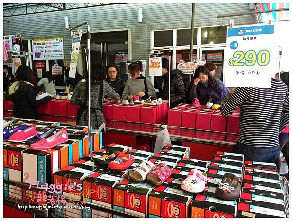 鞋子特賣會 (15).jpg