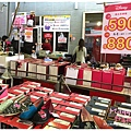鞋子特賣會 (17).jpg