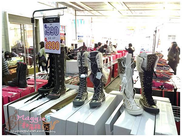 鞋子特賣會 (20).jpg