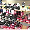 鞋子特賣會 (25).jpg