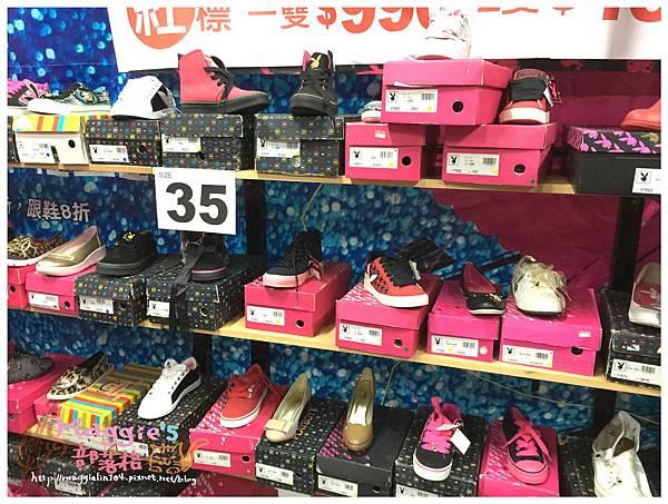 鞋子特賣會 (26).jpg