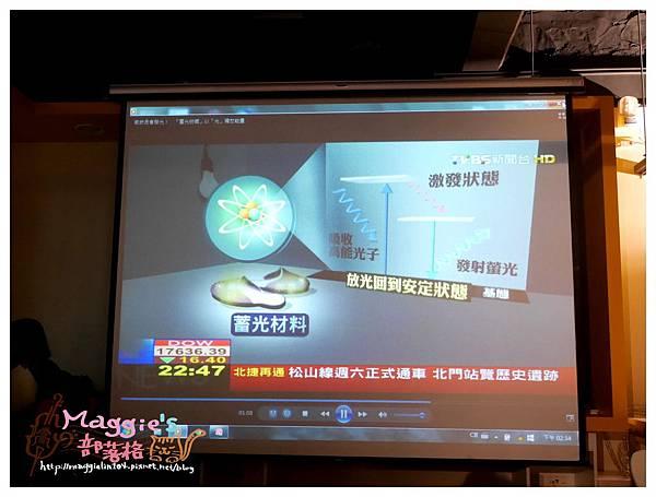 紡織所Lumi Long 蓄光纖維 (7).JPG