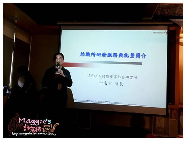 紡織所Lumi Long 蓄光纖維 (6).JPG