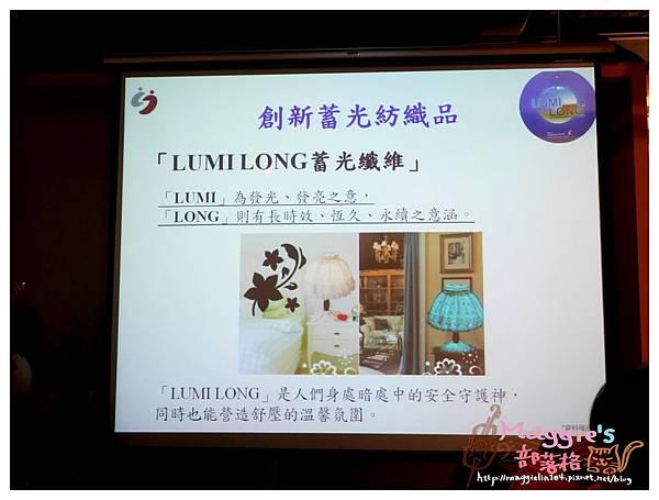 紡織所Lumi Long 蓄光纖維 (8).JPG