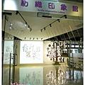 紡織所Lumi Long 蓄光纖維 (15).JPG