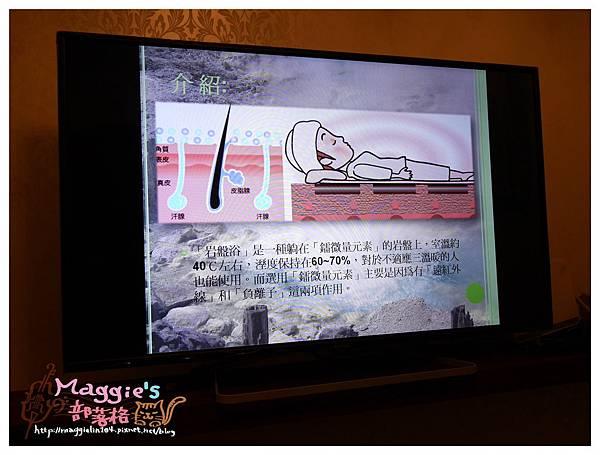 澤之湯 岩盤浴 (7).JPG