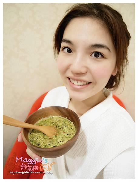 澤之湯 岩盤浴 (24).JPG
