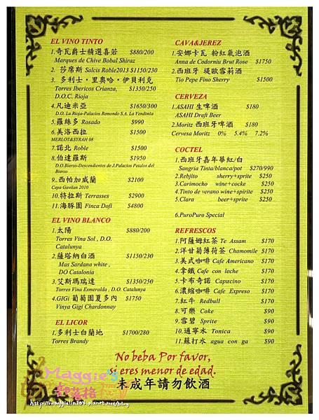 PURO PURO 西班牙傳統海鮮料理餐廳 (6).JPG