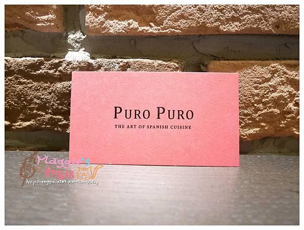 PURO PURO 西班牙傳統海鮮料理餐廳 (27).JPG