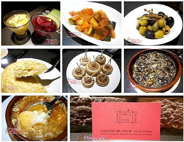 PURO PURO 西班牙傳統海鮮料理餐廳 (29)