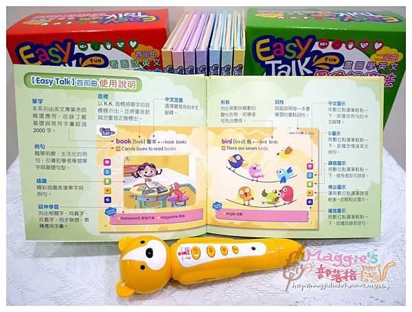 EASY TALK (10).JPG