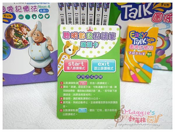 EASY TALK (14).JPG