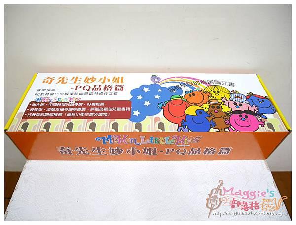 奇先生妙小姐PQ品格篇 (1).JPG