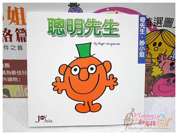 奇先生妙小姐PQ品格篇 (9).JPG