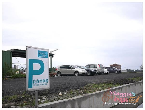 波卡拉民宿 (3).JPG