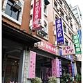 可蘿眉甲美學館 (1).JPG