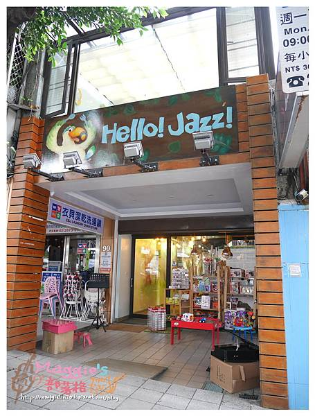 hello jazz親子餐廳 (1).JPG