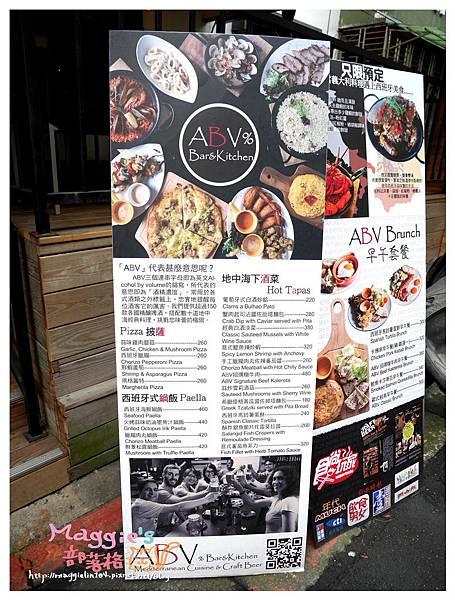 ABV Bar&Kitchen (2).JPG