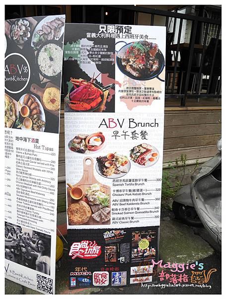 ABV Bar&Kitchen (3).JPG