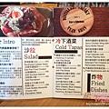 ABV Bar&Kitchen (10).JPG