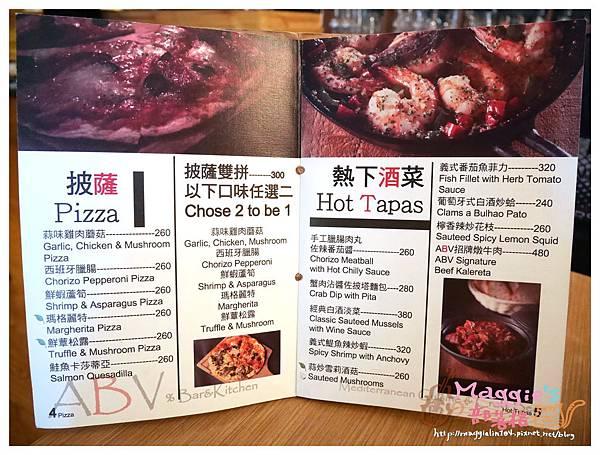 ABV Bar&Kitchen (11).JPG