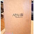 ABV Bar&Kitchen (12).JPG