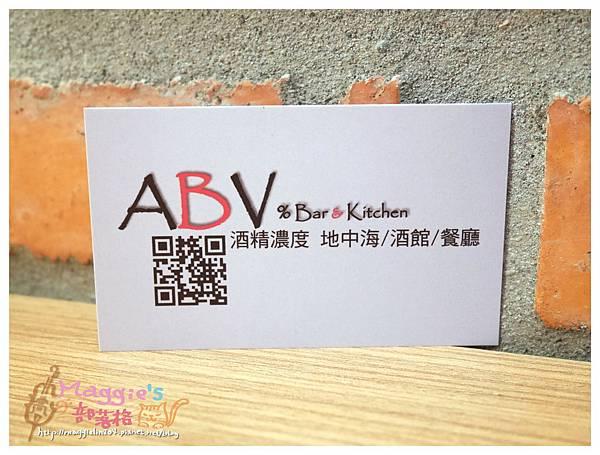 ABV Bar&Kitchen (37).JPG