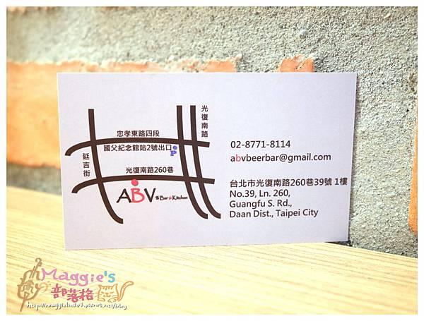 ABV Bar&Kitchen (38).JPG