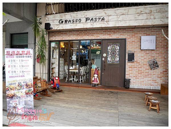 Grasso胖肚子小餐館 (1).JPG