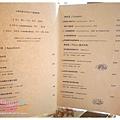 Grasso胖肚子小餐館 (7).JPG