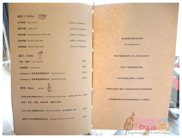 Grasso胖肚子小餐館 (11).JPG