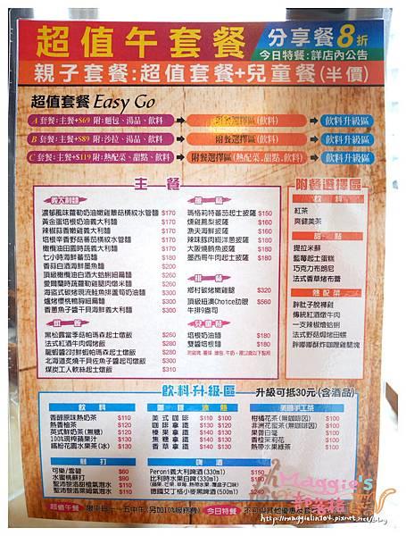 Grasso胖肚子小餐館 (5)