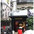 Stan & Cat 史丹貓美式餐廳 (1).JPG